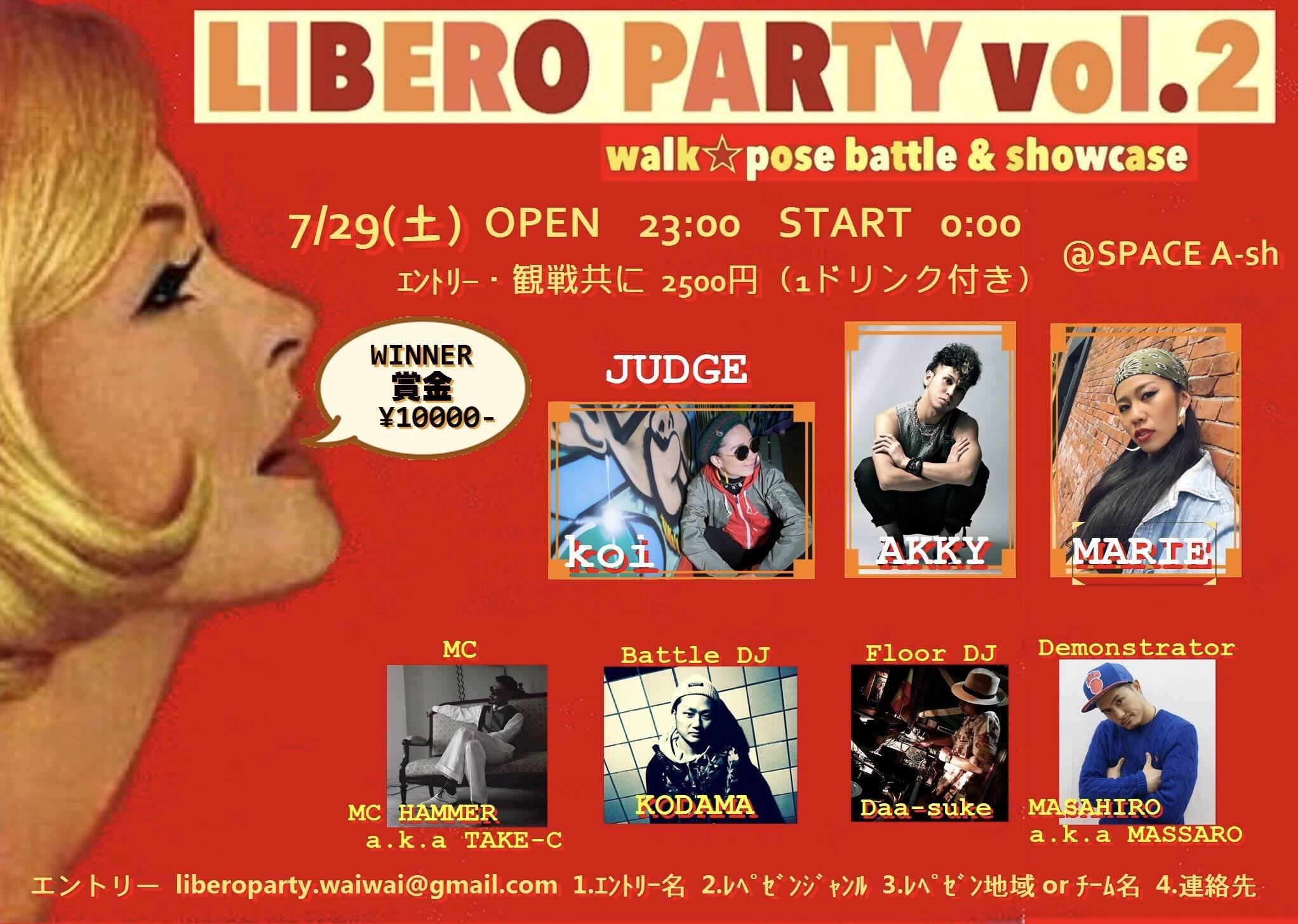 LEBELO PARTY!!! VOL.2