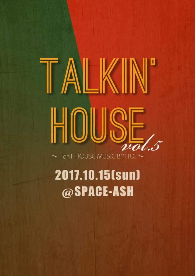 TALKIN' HOUSE VOL.5