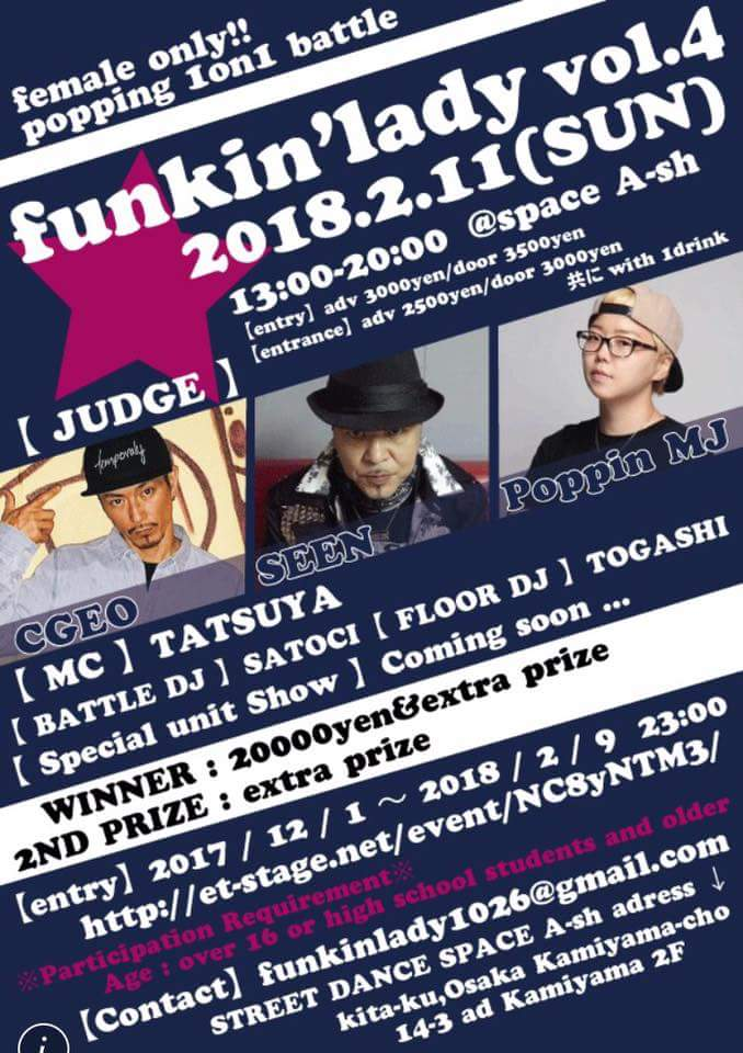 funkin'lady vol.4