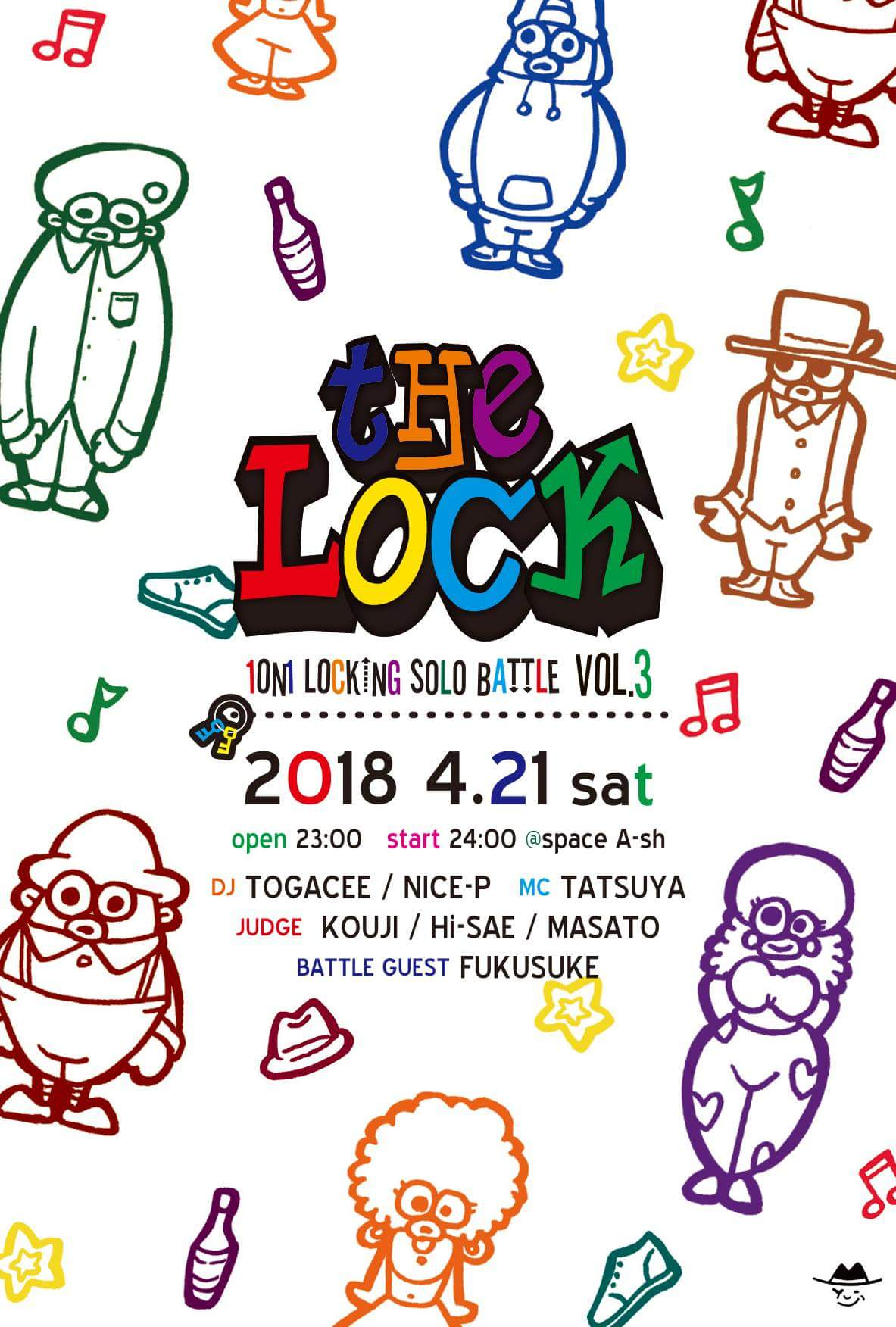 THE LOCK VOL.3