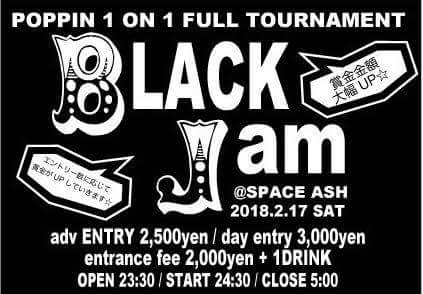 BLACK JAM vol.22