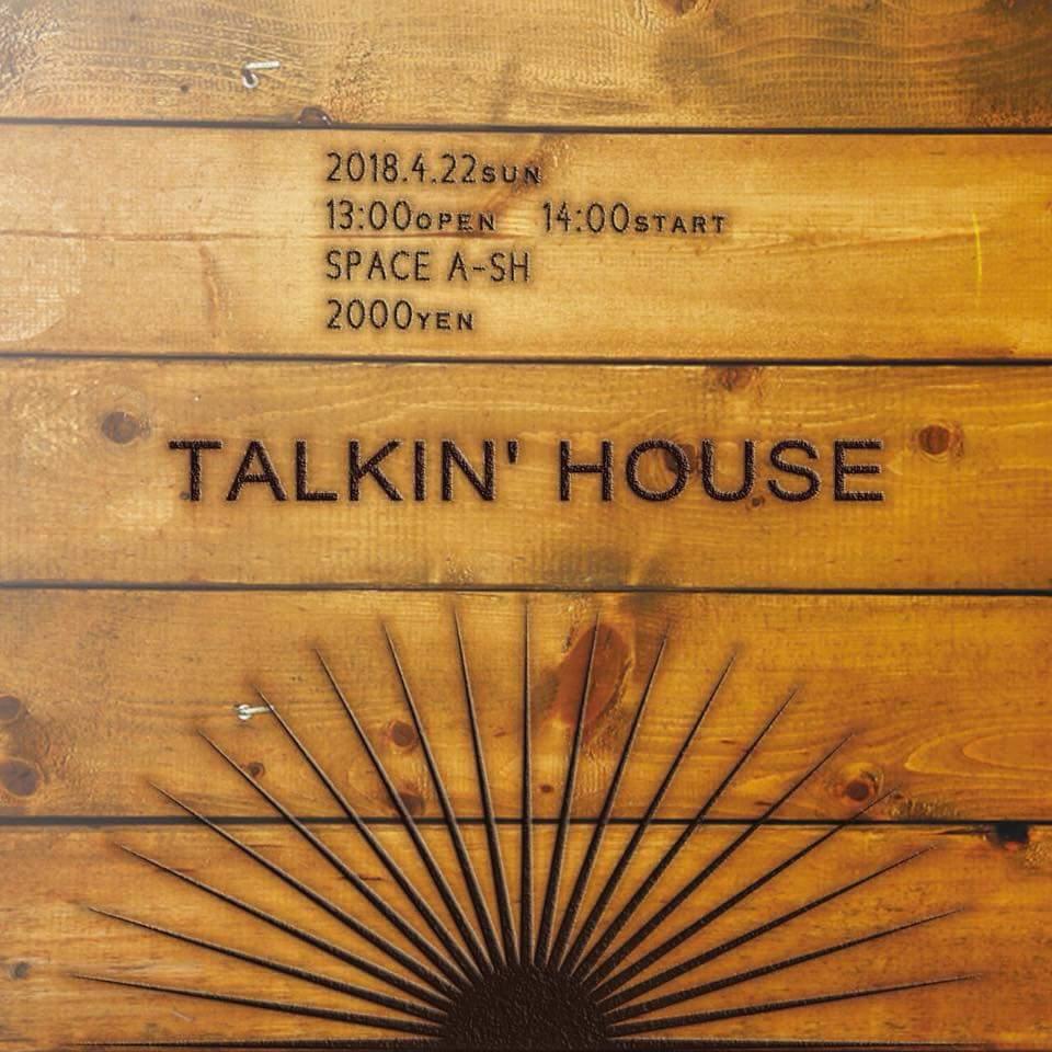 TALKIN'HOUSE vol.6