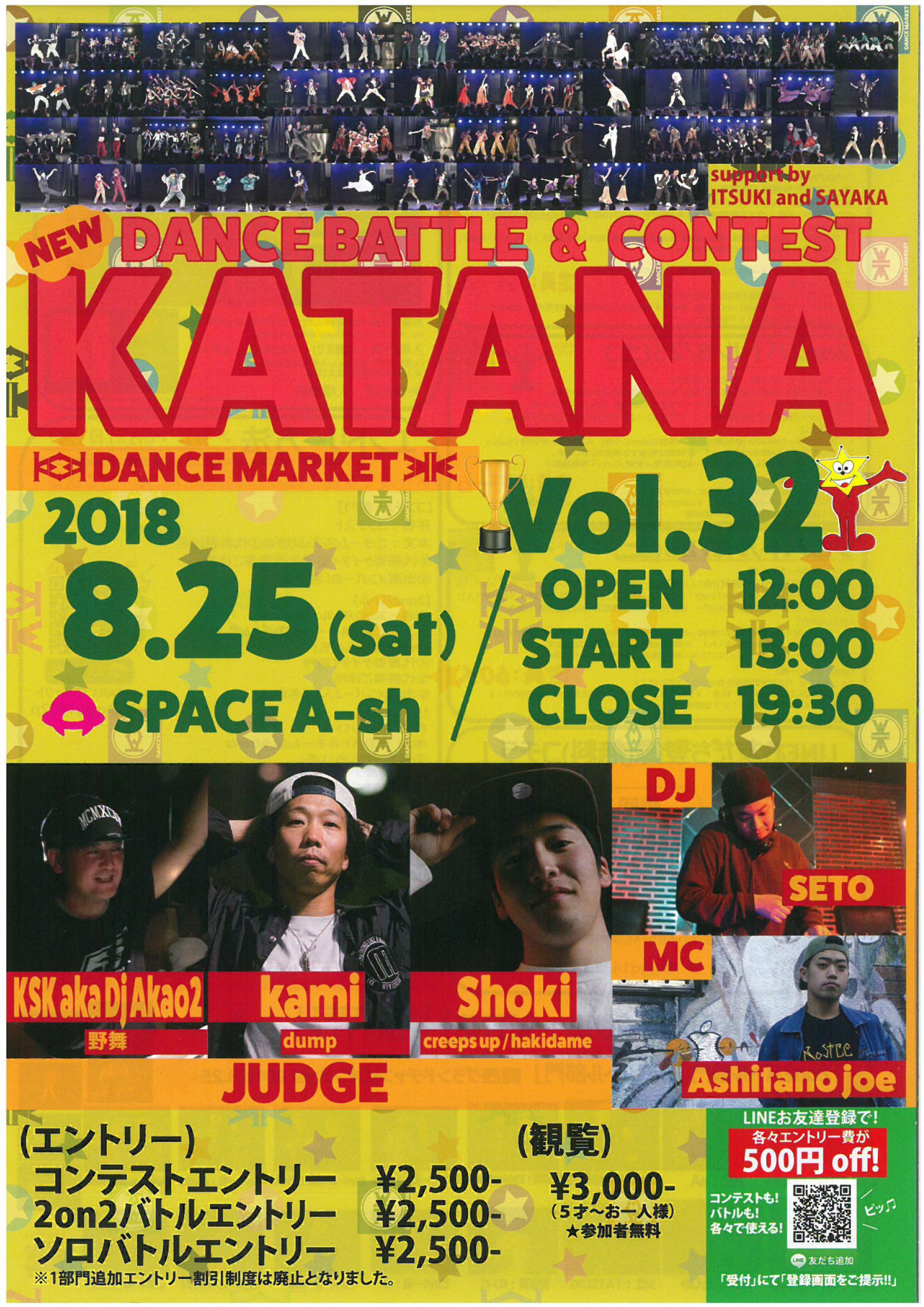 KATANA DANCE MARKET VOL.32