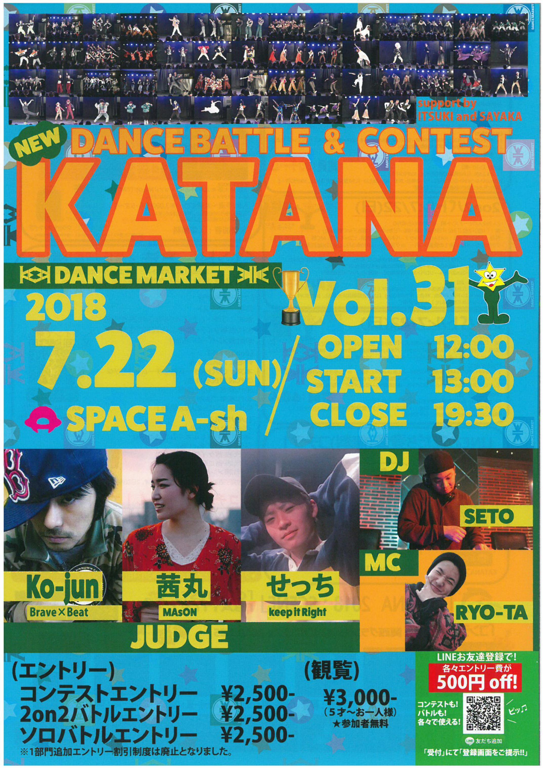 KATANA DANCE MARKET VOL.31