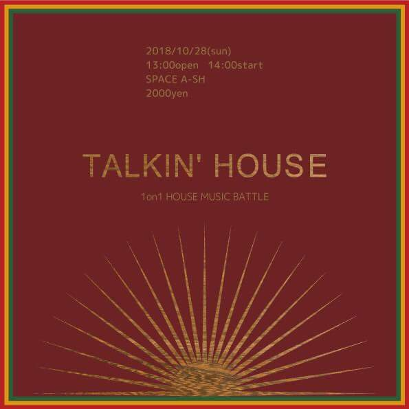 TALKIN'HOUSE vol.7