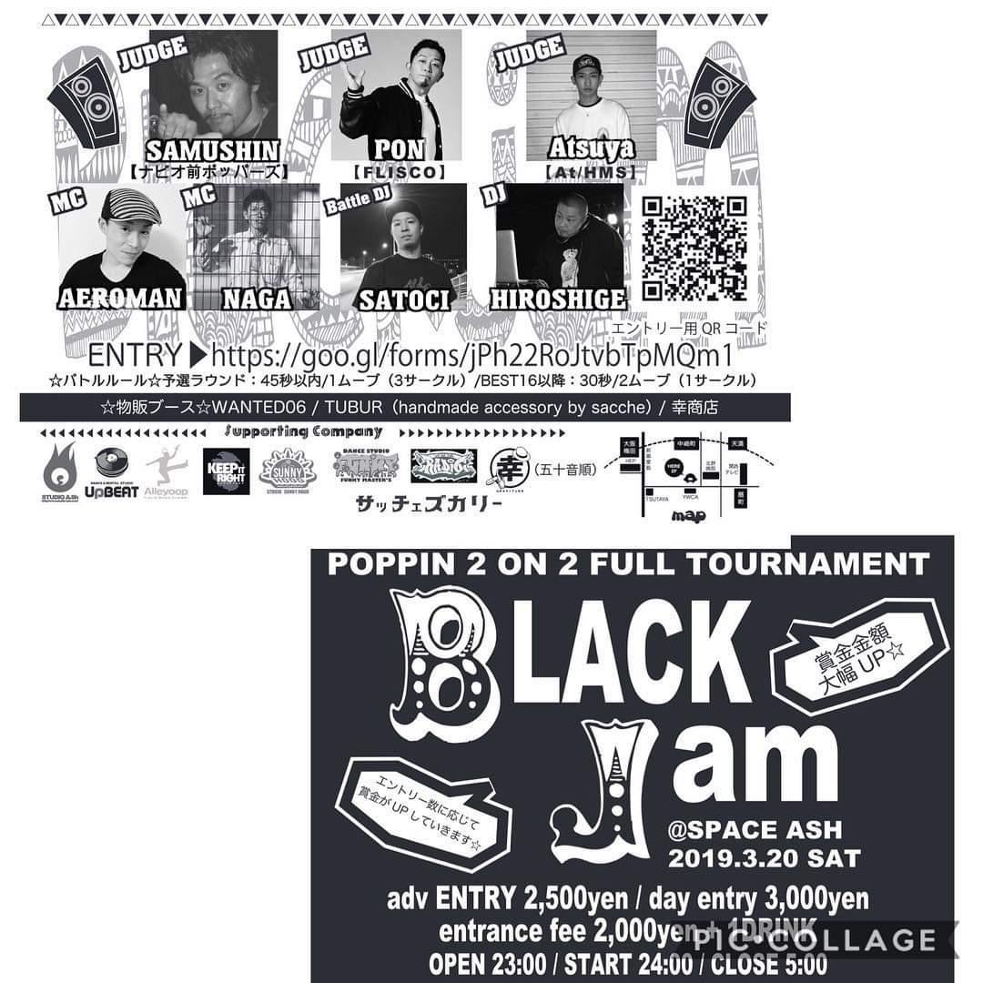BLACK JAM 3.30
