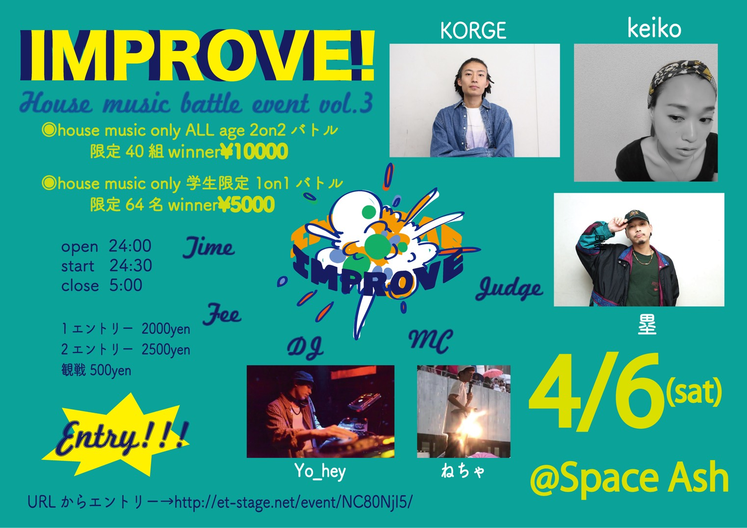 house music battle event  IMPROVE!vol.3