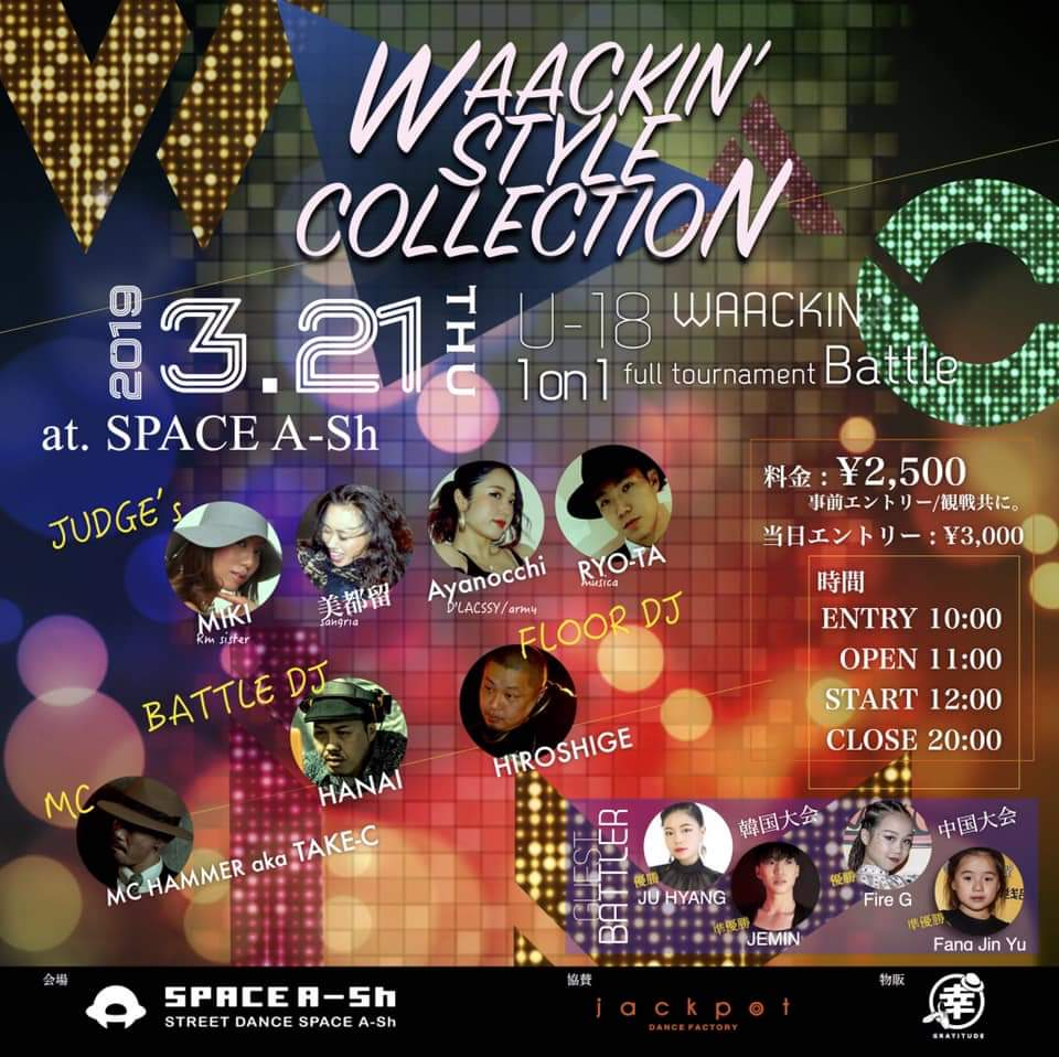 WAACKIN' STYLE COLLECTION Vol.5