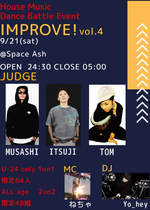~house music battle event  IMPROVE!vol.4~