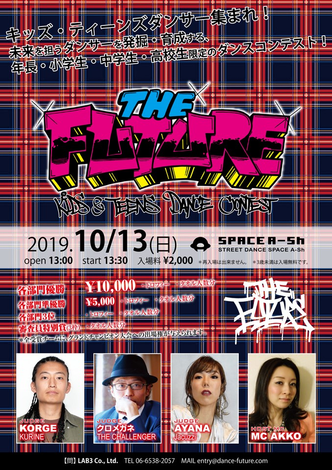 THE FUTURE KIDS&TEENS DANCE CONTEST 10.13
