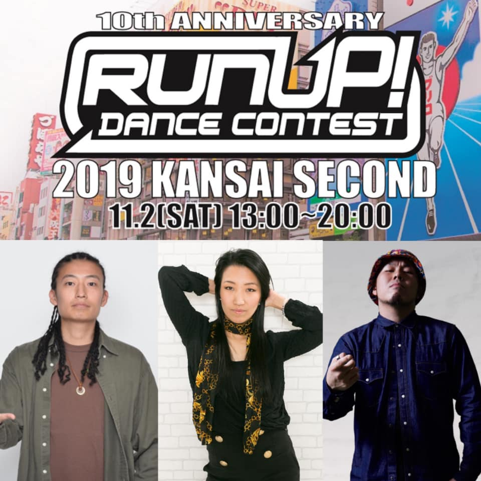 RUN UP DANCE CCONTEST 2019 KANSAI SECOND