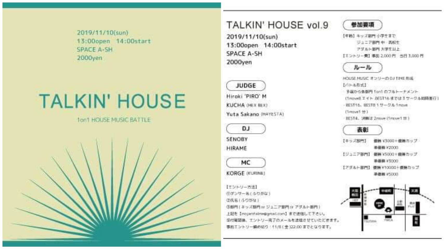 TALKIN'HOUSE vol.9