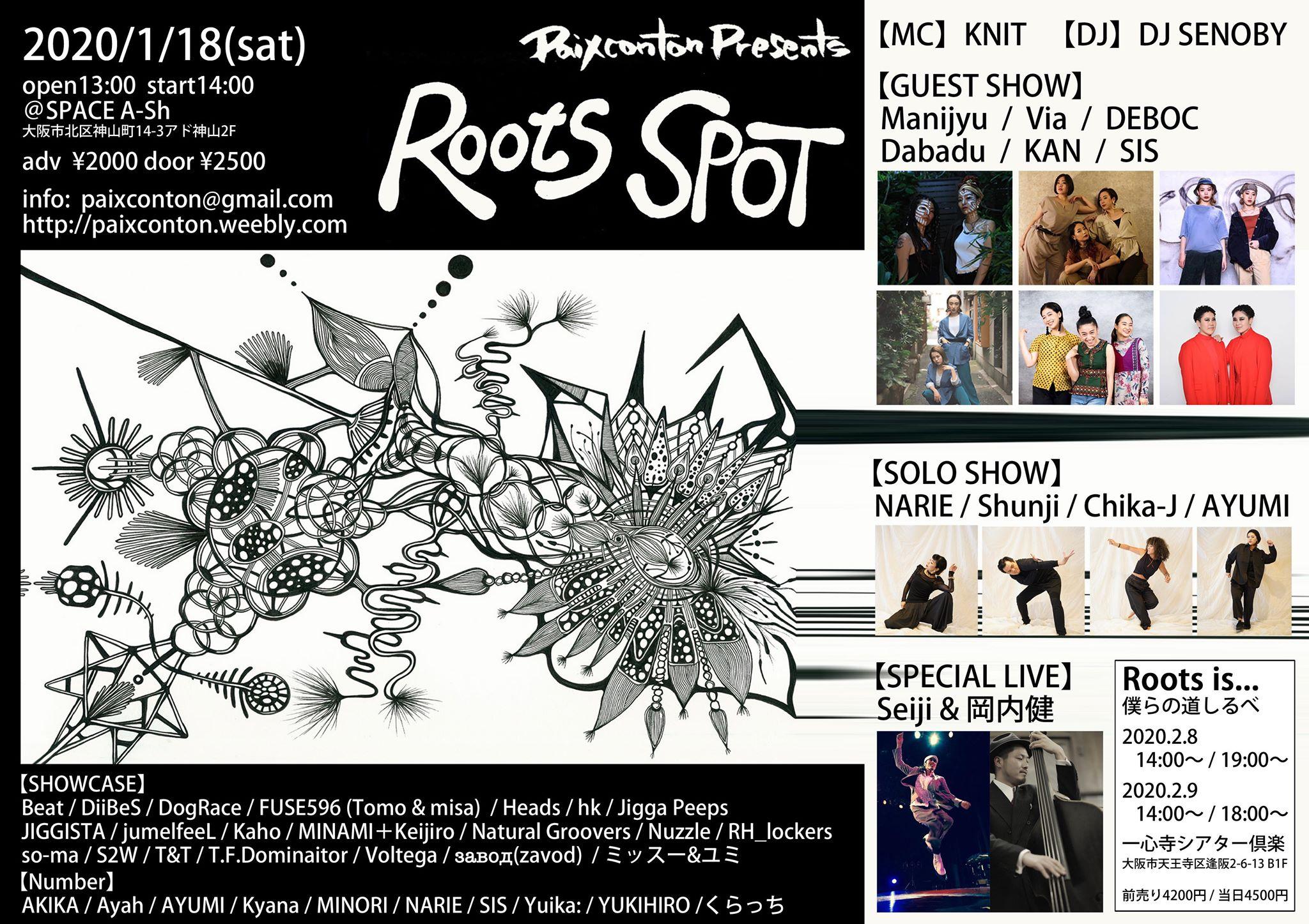 Roots SPOT