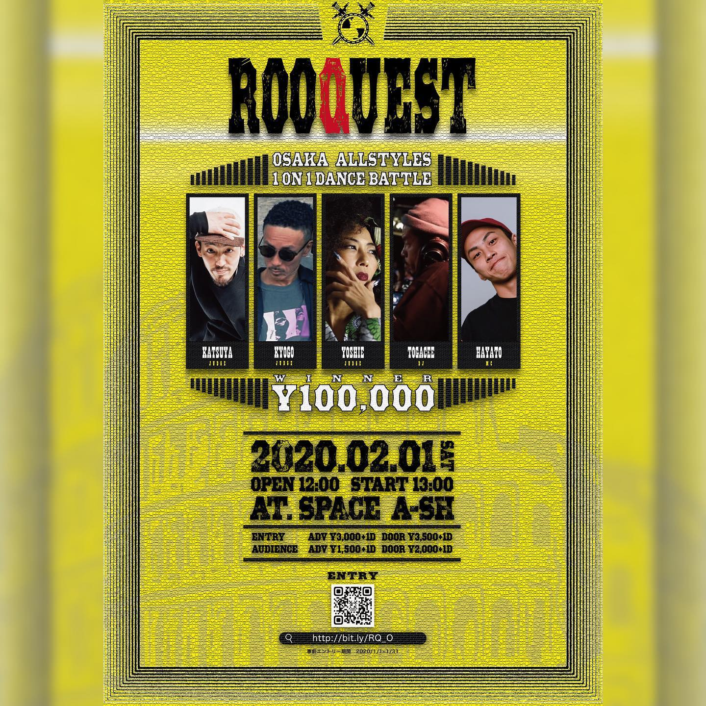 RooQuest OSAKA 2020 1on1 ALLSTYLES BATTLE