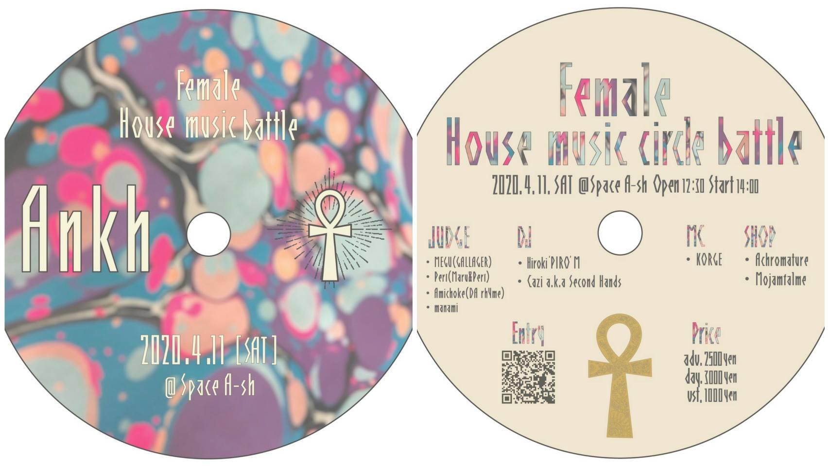 Female House music battle Ankh