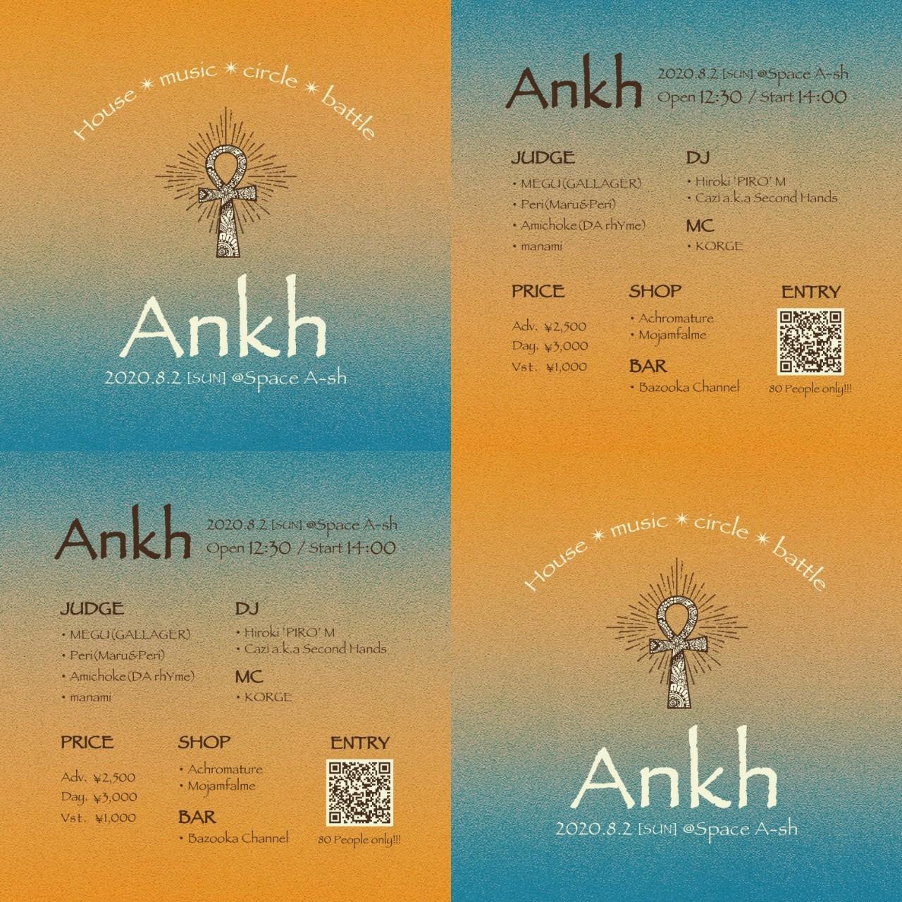 Ankh  House music circle battle