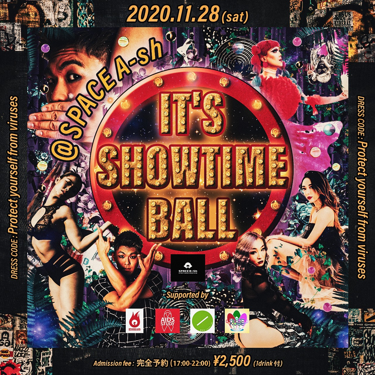 It's SHOWTIME BALL