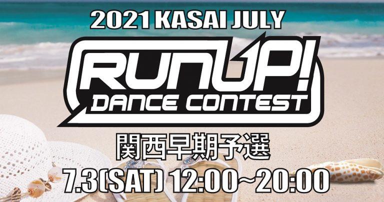 RUNUP DANCE CONTEST 2021 KANSAI JULY